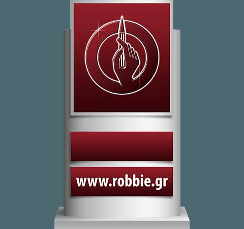 pilrwnes-robbie