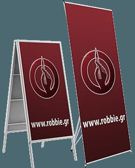 proothitikes-kataskeyes-robbie-347