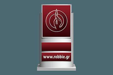 thumb-pilwnes-robbie-logo