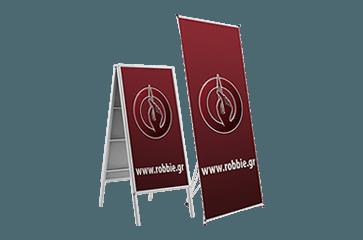 thumb-proothitikes-kataskeyes-robbie-logo