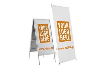 thumb-proothitikes-kataskeyes-your-logo-here