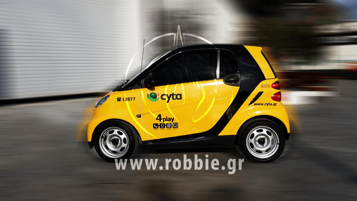 CYTA / Σήμανση οχημάτων 9