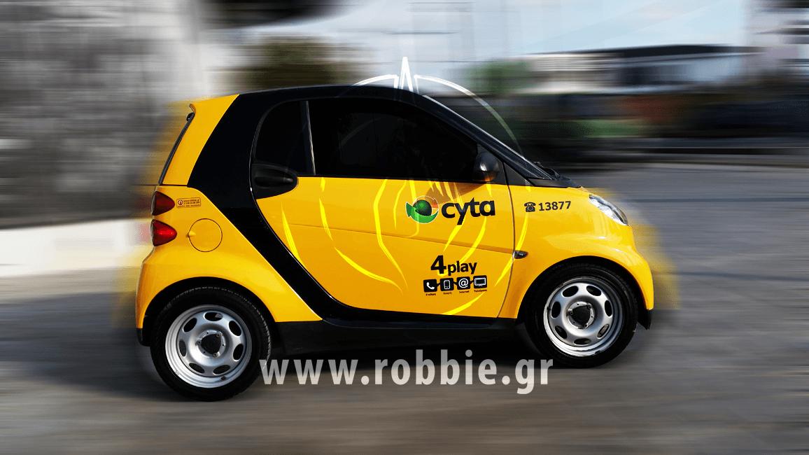 CYTA / Σήμανση οχημάτων 6