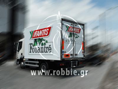 ΥΦΑΝΤΗΣ - Fouantre / Σήμανση οχημάτων 2