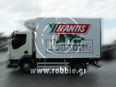 ΥΦΑΝΤΗΣ - Fouantre / Σήμανση οχημάτων 3