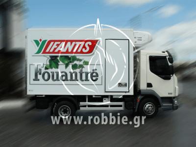 ΥΦΑΝΤΗΣ - Fouantre / Σήμανση οχημάτων 5