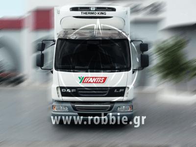 ΥΦΑΝΤΗΣ - Fouantre / Σήμανση οχημάτων 6