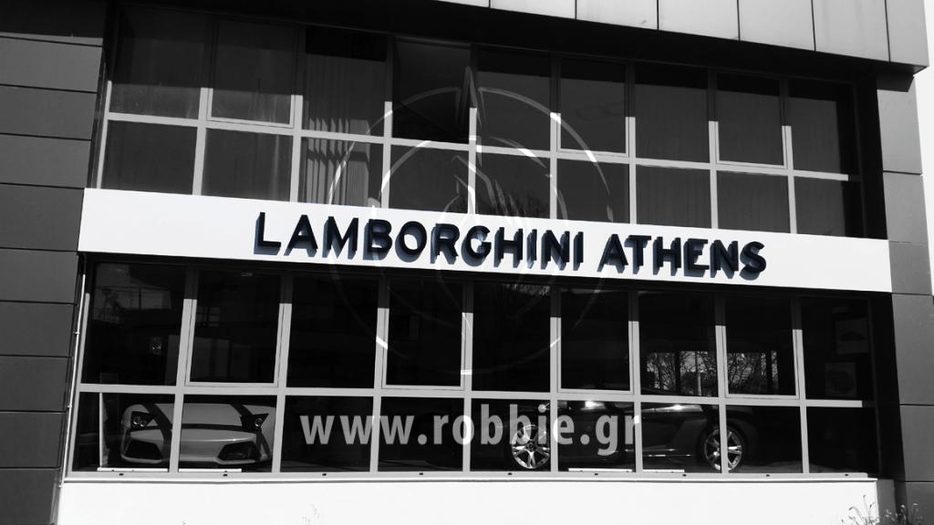 LAMBORGHINI ATHENS / Σήμανση καταστήματος 2