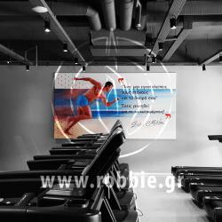 MELEKOS HEALTH CLUB / Σήμανση καταστήματος 6