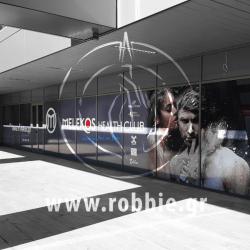 MELEKOS HEALTH CLUB / Σήμανση καταστήματος 11