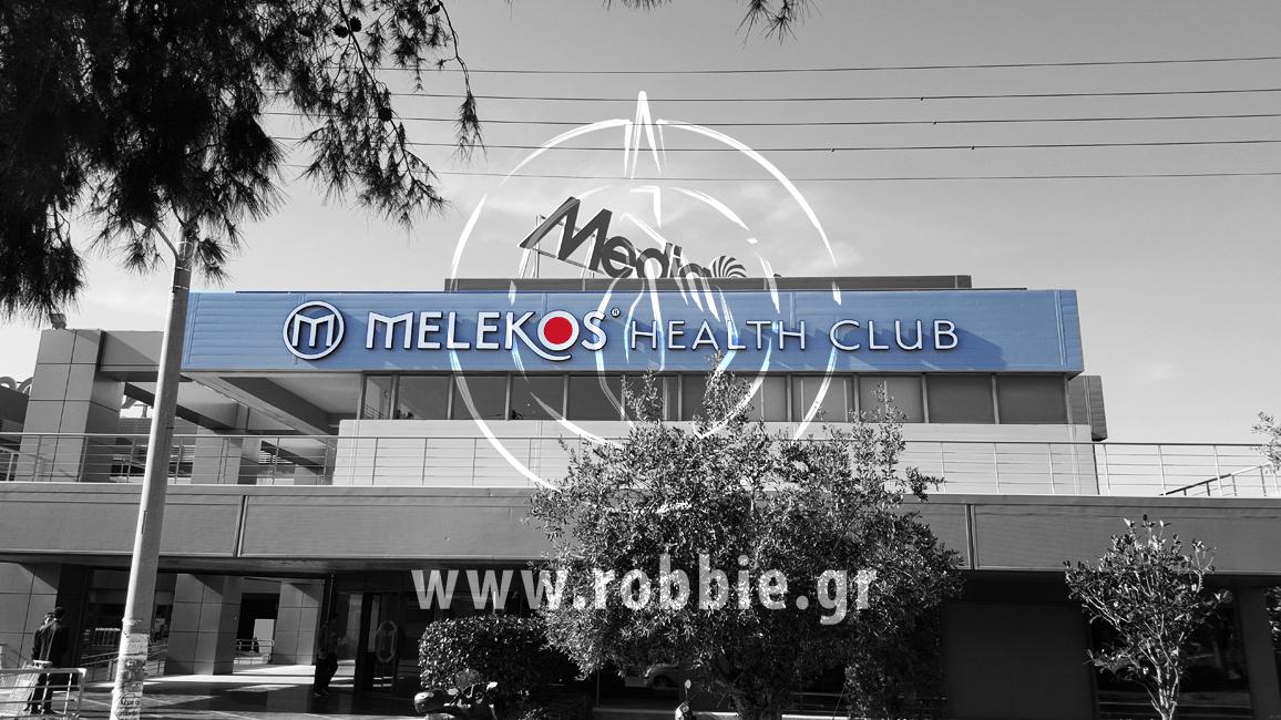 MELEKOS HEALTH CLUB / Σήμανση καταστήματος 13