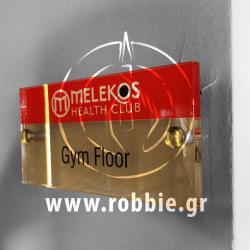 MELEKOS HEALTH CLUB / Σήμανση καταστήματος 17