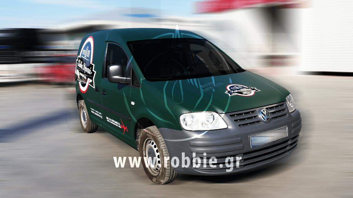 Κάβα Δροσιά / Σήμανση οχημάτων 8