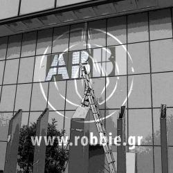 ABB / Επιγραφές 32