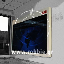 ABB / Επιγραφές 15