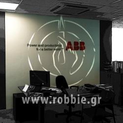 ABB / Επιγραφές 16