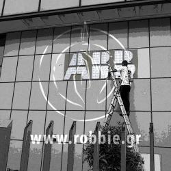 ABB / Επιγραφές 33