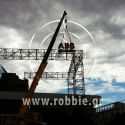 ABB / Επιγραφές 25