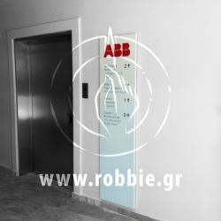 ABB / Επιγραφές 27
