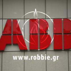 ABB / Επιγραφές 3