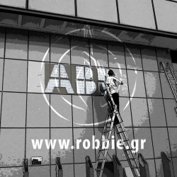 ABB / Επιγραφές 5