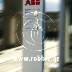 ABB / Επιγραφές 7
