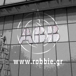 ABB / Επιγραφές 8