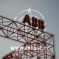 ABB / Επιγραφές 9