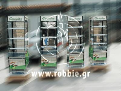 Φρεσκούλης - Ψυγεία / Ψηφιακές εκτυπώσεις 3