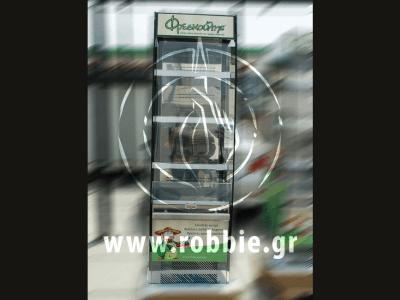 Φρεσκούλης - Ψυγεία / Ψηφιακές εκτυπώσεις 5