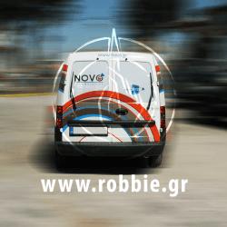 Novo Technologies / Σήμανση οχημάτων 1