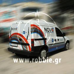 Novo Technologies / Σήμανση οχημάτων 2