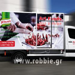 Art foods - Hellmann's / Σήμανση οχημάτων 1