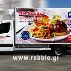Art foods - Hellmann's / Σήμανση οχημάτων 3