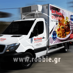 Art foods - Hellmann's / Σήμανση οχημάτων 5