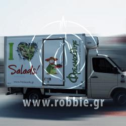 Φρεσκούλης - I love salads / Σήμανση οχημάτων 1