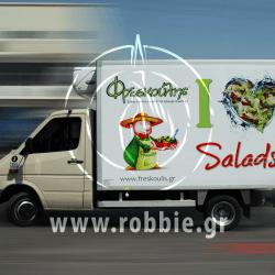 Φρεσκούλης - I love salads / Σήμανση οχημάτων 3
