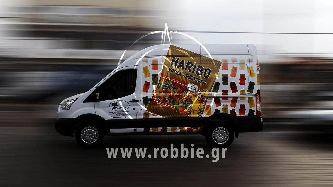 HARIBO / Σήμανση οχημάτων 1