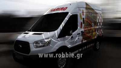 HARIBO / Σήμανση οχημάτων 3