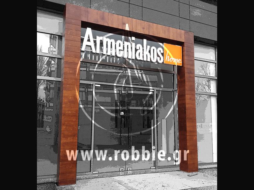 Armeniakos Home / Σήμανση καταστήματος 3