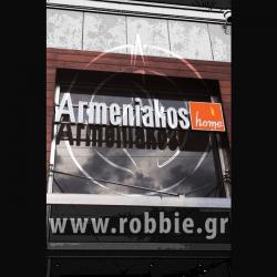 Armeniakos Home / Σήμανση καταστήματος 7