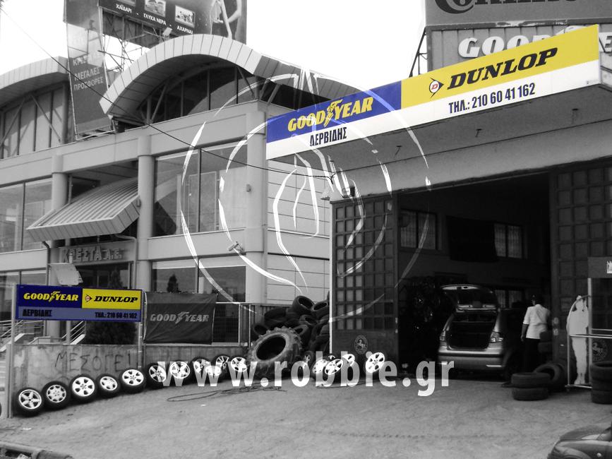 Goodyear - Dunlop / Σήμανση καταστήματος 3