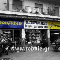 Goodyear - Dunlop / Σήμανση καταστήματος 6