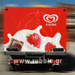 Algida Love Milk / Σήμανση οχημάτων 10