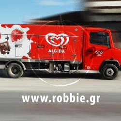 Algida Love Milk / Σήμανση οχημάτων 11
