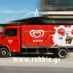 Algida Love Milk / Σήμανση οχημάτων 9