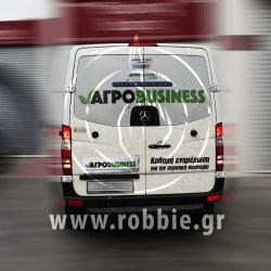 ΑΡΓΟΣ / Σήμανση οχημάτων 1