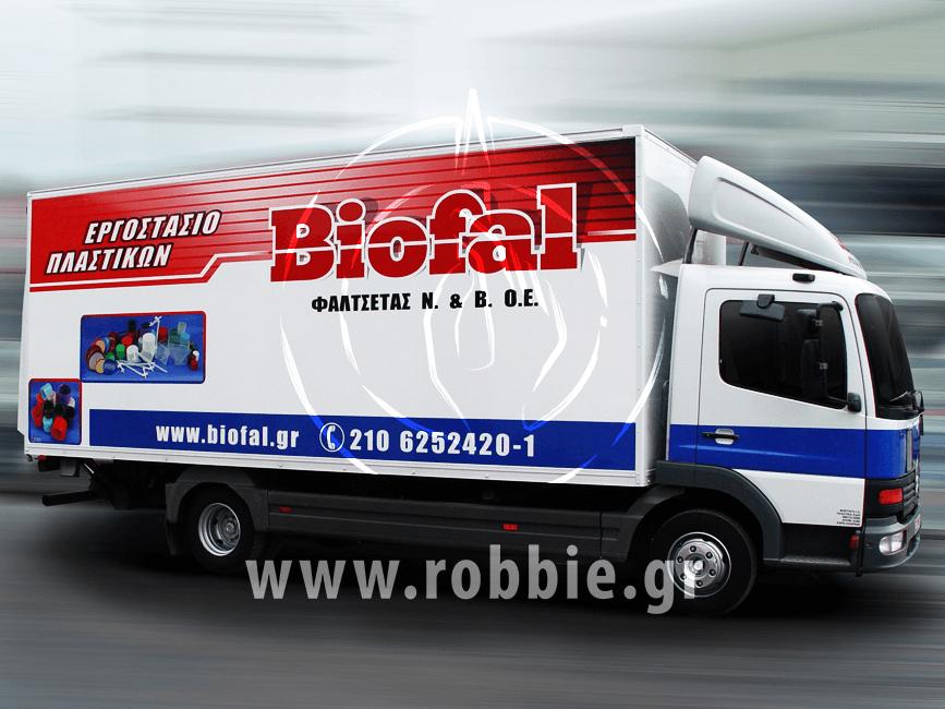 Biofal / Σήμανση οχημάτων 2