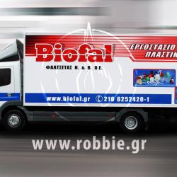 Biofal / Σήμανση οχημάτων 4