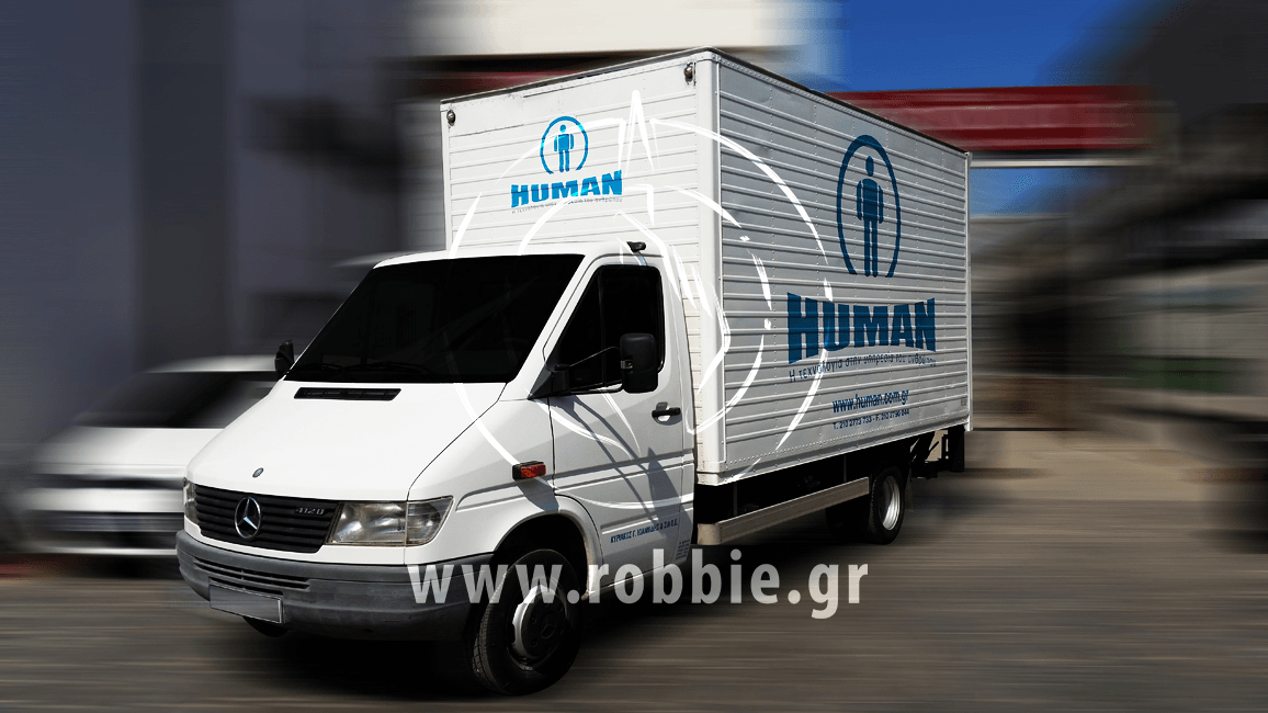 Human / Σήμανση οχημάτων 1